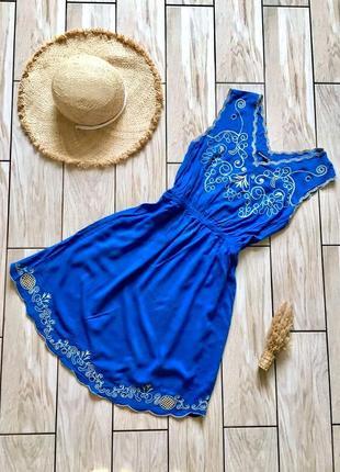 Платье перфорация