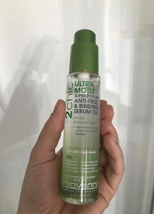 Олійка -серум для волосся