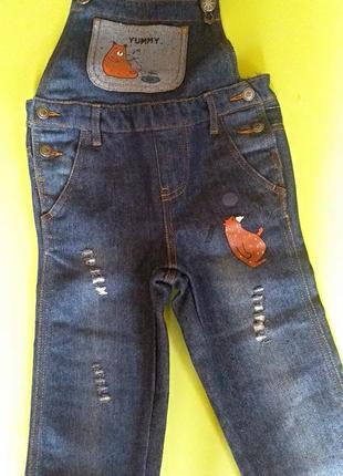 Полукомбінезон джинсовий