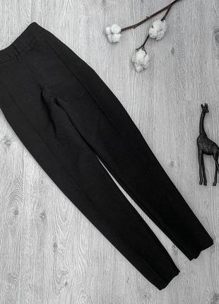 Базовые брюки на высокой талии asos
