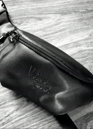 Чёрная молодежная сумка#  бананка