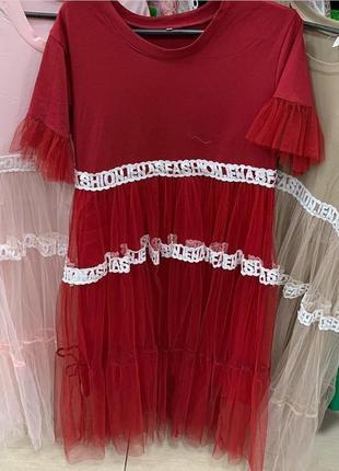 Платье свободный крой трикотаж сетка пудра