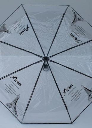 Складной зонт, прозрачный с рисунком