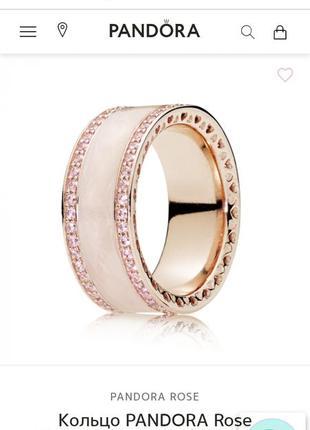 """Кольцо pandora """"розовые сердца"""". кольцо pandora. кольцо с эмалью pandora."""