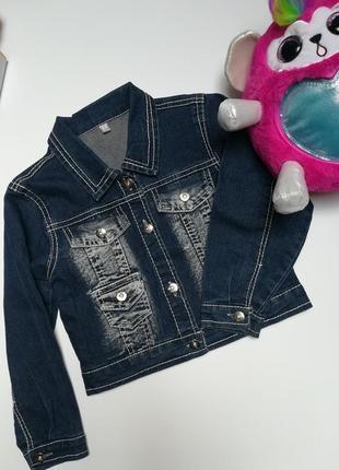Джинсова курточка коротка для дівчинки 6 років.