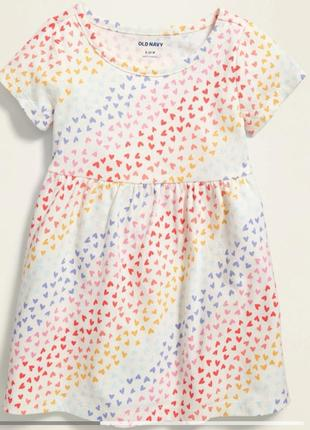 Воздушное хлопковое платье