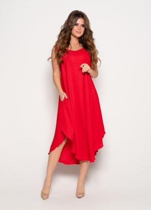 Красный расклешенный сарафан с карманами