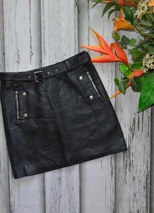 Кожаная короткая юбка с поясом topshop p s