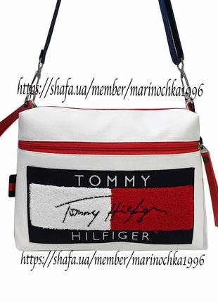 😍яркая качественная новинка / сумка tommy pu кожа + цвета❤️💛💙🖤🤍 / кроссбоди / клатч