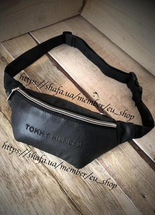 Новая стильная сумка на пояс бананка / сумка через плече унисекс /кроссбоди