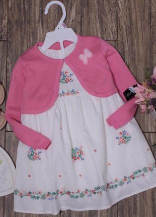 Красивый комплект нежное платье с вышивкой + болеро
