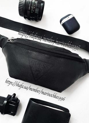 Новая классная стильна сумка на пояс бананка кожа pu / сумка через плече