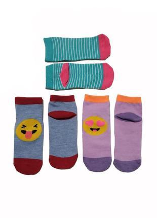 Детские носки.