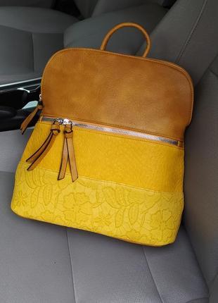 Рюкзак женский жёлтый