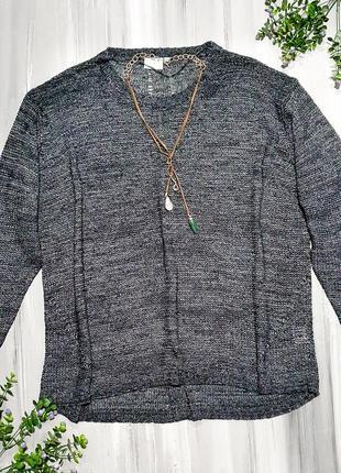 Vrs jackie легких серый свитер