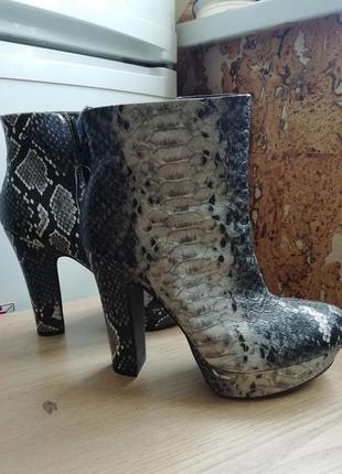 Батильйони, черевики, ботинки
