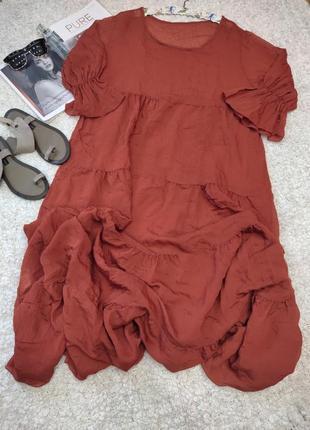 Шикарное трендовое платье в пол с рюшами