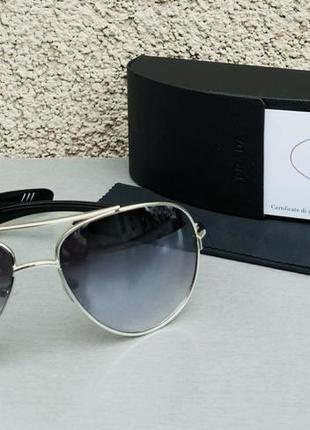 Prada очки капли мужские солнцезащитные темно серые с градиентом