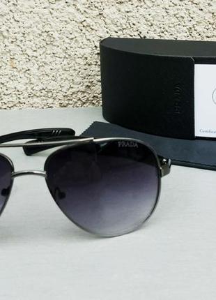 Prada очки капли мужские солнцезащитные черные с градиентом