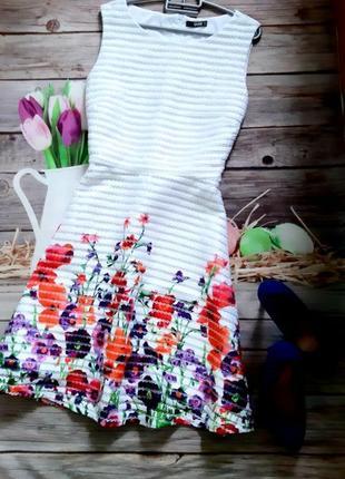Самое красивое платье