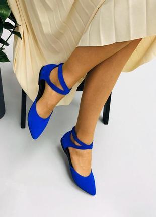Синие замшевые туфли балетки ни низком ходу