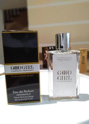 Міні версії,крутезний аромат,у міні флаконі за доступною ціною