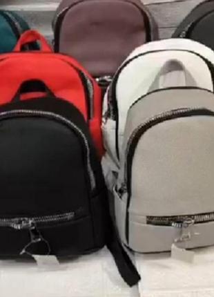 Новый качественный рюкзачок