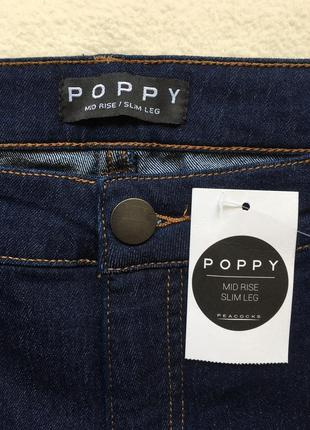 Летние джинсы слим зауженные прямые высокая посадка peacocks7 фото