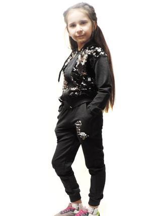 Детский шикарный костюм паетка 035