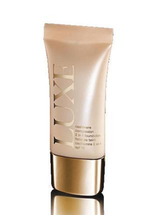 Тональный крем для лица кашемир avon luxe spf15