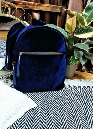 Рюкзак велюровый синий