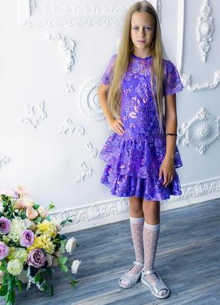 Нарядное красивое платье для девочки m052