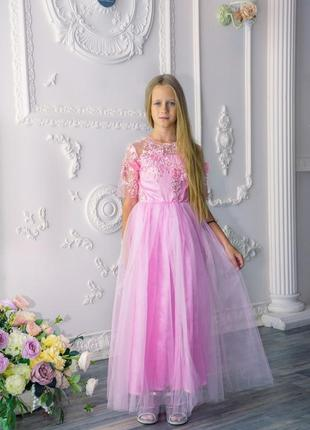 Детское платье в пол нарядное пышное с 3д цветами жемчугом m048