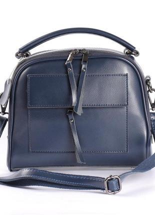 """Женская кожаная сумка синяя """"элизавет blue"""""""