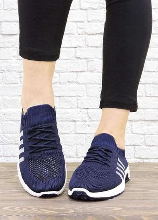 Текстильные кроссовки, кеды, мокасины р31-36