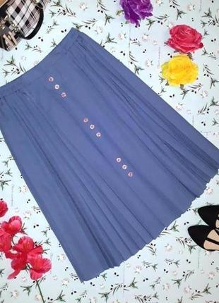 🌿1+1=3 фирменная нежно-голубая юбка плисе миди с пуговицами afibel, размер 48 - 50