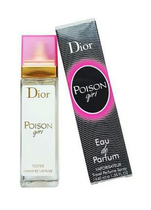 Мини парфюм,дорожная версия 40 мл poison gerl
