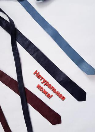 Набор кожаных галстуков германия натуральная кожа узкий галстук sale