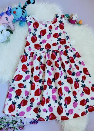 Платье nut mag малышке 7-8 лет