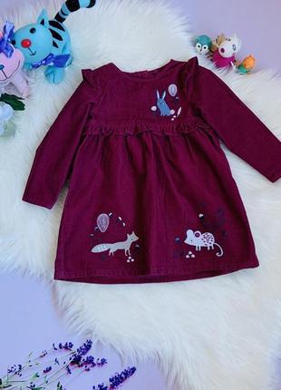 Платье tu девочке 9-12 месяцев