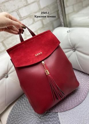 Новый женский повседневный рюкзак