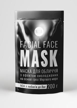 Омолаживающая маска для лица на основе грязи мёртвого моря