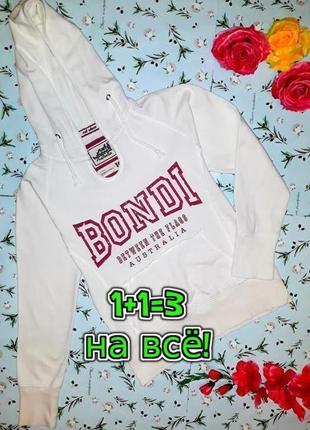 🌿1+1=3 базовое белое худи свитер с надписями на тонком флисе, размер 44 - 46
