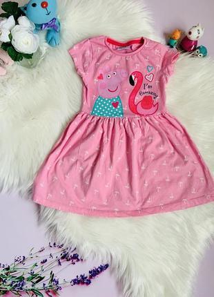 Платье george малышке 1.5-2 года