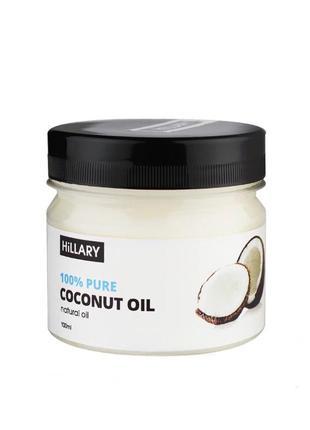 Кокосовое масло hillary 100%
