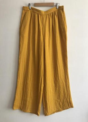 Широкие брюки monki