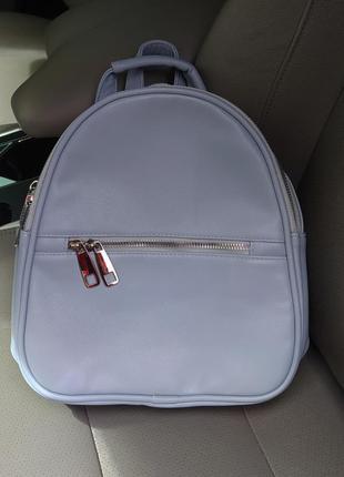 Рюкзак сумка голубой