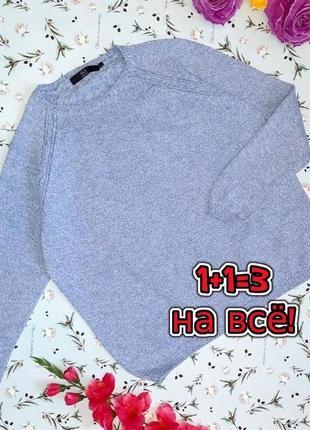 🎁1+1=3 фирменный плотный теплый свободный вязанный свитер isle, размер 50 - 52