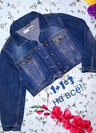 -🎁1+1=3 крутая джинсовая укороченная куртка topshop со значками демисезон, размер 44 - 46
