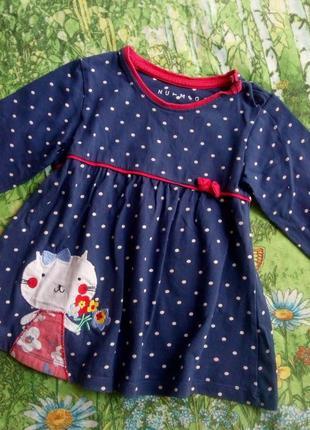 12-18m.платье.